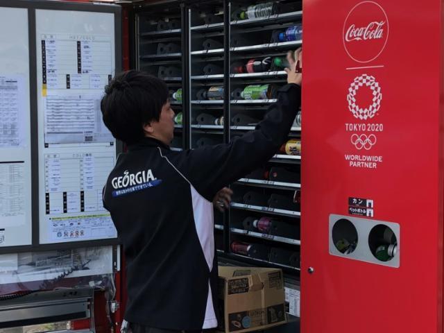 株式会社シンクラン 姫路営業所 ドライバー(自販機管理)部門の画像・写真